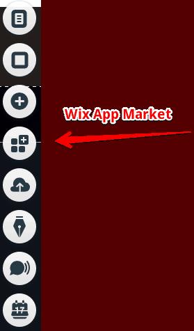 wix advantages disadvantages wix app market